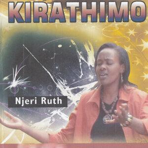 Njeri Ruth 歌手頭像