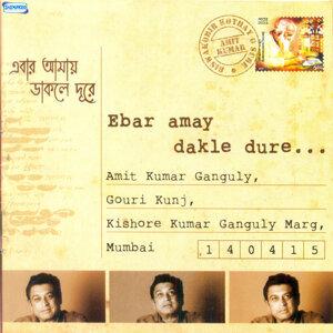 Amit Kumar Ganguly 歌手頭像