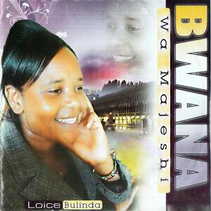 Loice Bulinda 歌手頭像