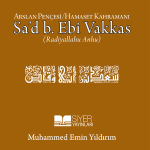 Muhammed Emin Yıldırım 歌手頭像