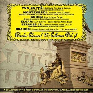 Hitzacker Summer Festival Orchestra 1955 歌手頭像