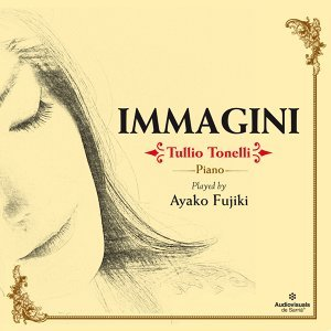 Ayako Fujiki 歌手頭像