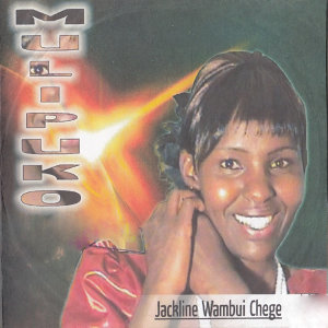Jackline Wambui Chege 歌手頭像