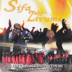 Dodoma Moravia Town Choir 歌手頭像