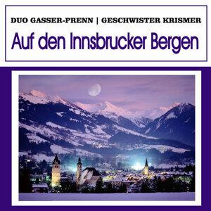 Duo Gasser und Prenn 歌手頭像
