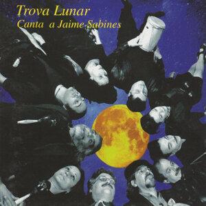Trova Lunar 歌手頭像