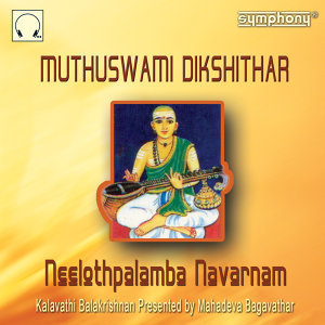 Kalavathi Balakrishnan 歌手頭像