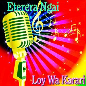 Loy Wa Karari 歌手頭像