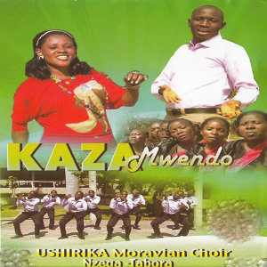 Ushirika Morovian Choir Nzega Tabora 歌手頭像