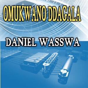 Daniel Wasswa 歌手頭像