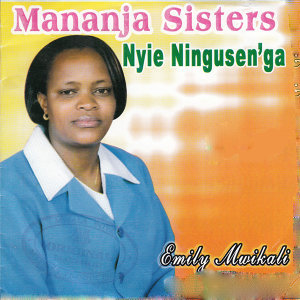 Mananja Sisters 歌手頭像
