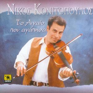 Νίκος Κονιτόπουλος 歌手頭像