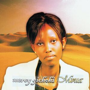 Mercy Gichohi 歌手頭像