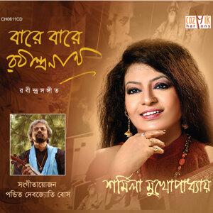 Sharmila Mukhopadhyay 歌手頭像