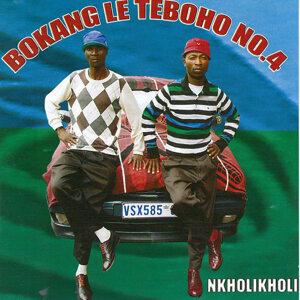 Bokang Le Teboho No. 4 歌手頭像