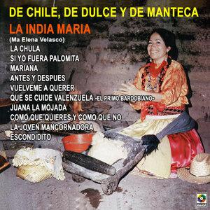 La India Maria 歌手頭像
