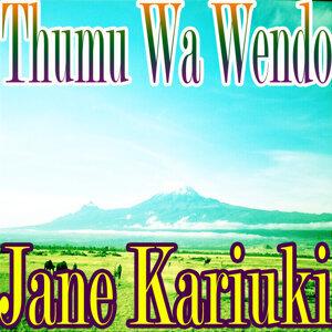 Jane Kariuki 歌手頭像
