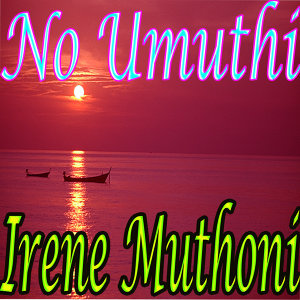 Irene Muthoni 歌手頭像