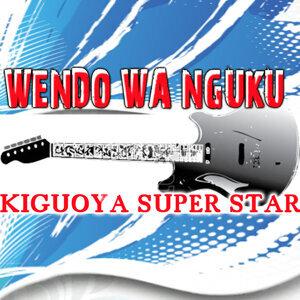 Kiguoya Super Star 歌手頭像
