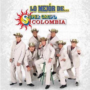Supergrupo Colombia 歌手頭像
