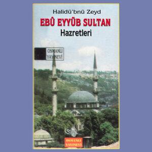 Abdül Kadir Dedeoğlu 歌手頭像