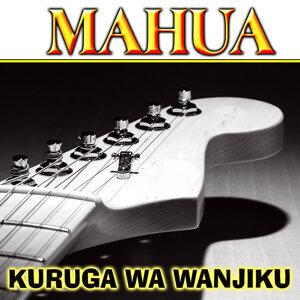 Kuruga Wa Wanjiku 歌手頭像