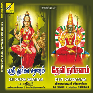 Bharathi 歌手頭像