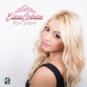 Elena Andreou 歌手頭像