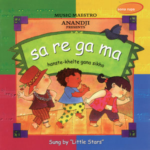Anandji Shah 歌手頭像