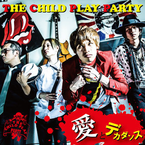 THE CHILD PLAY PARTY 歌手頭像