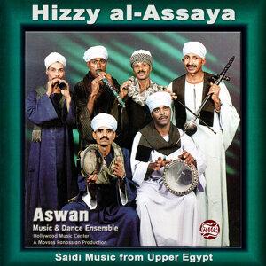Aswan Music & Dance Ensemble 歌手頭像