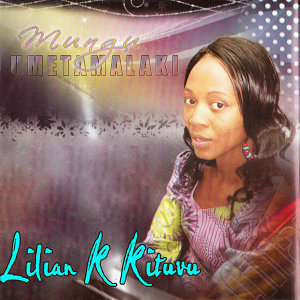 Lilian K Kituvu 歌手頭像