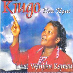Janet Wanjiku Kamau 歌手頭像