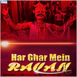 Vardan Singh 歌手頭像