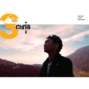 陳安郡 (Chris Chen) 歌手頭像