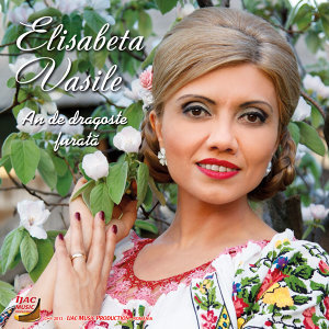 Elisabeta Vasile 歌手頭像