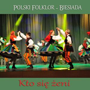 Zespól Piesni i Tanca Uniwersytetu Gdanskiego  Jantar 歌手頭像