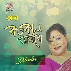 Dilruba Khan 歌手頭像