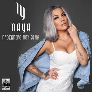 Naya 歌手頭像