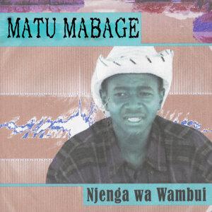 Njenga Wa Wambui 歌手頭像