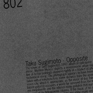 Taku Sugimoto