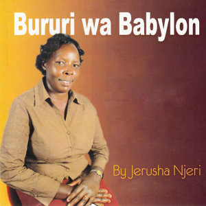 Jerusha Njeri 歌手頭像