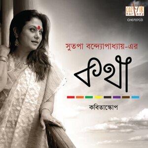 Sutapa Bandopadhyay 歌手頭像