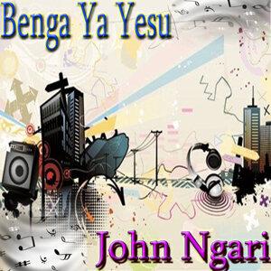 John Ngari 歌手頭像