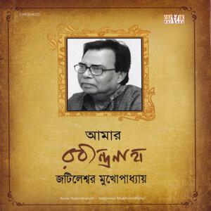 Jatileswar Mukhopadhyay 歌手頭像