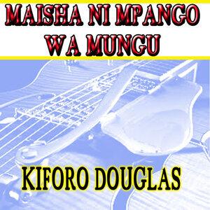 Kiforo Douglas 歌手頭像