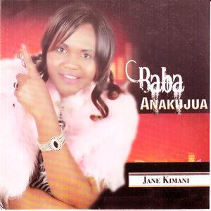 Jane Kimani 歌手頭像