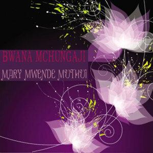 Mary Mwende Muthui 歌手頭像
