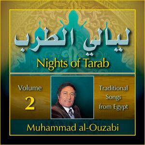Muhammad al-Ouzabi 歌手頭像