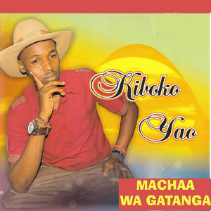 Machaa Wa Gatanga 歌手頭像